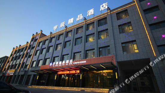 Yuchen Boutique Hotel