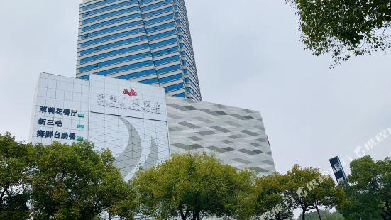義烏伊美廣場酒店