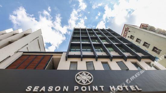 Season Point Hotel Kuala Lumpur