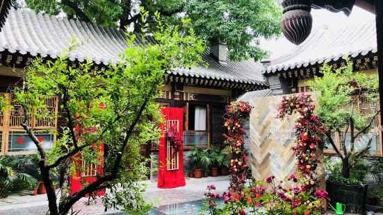 北京荷田書苑