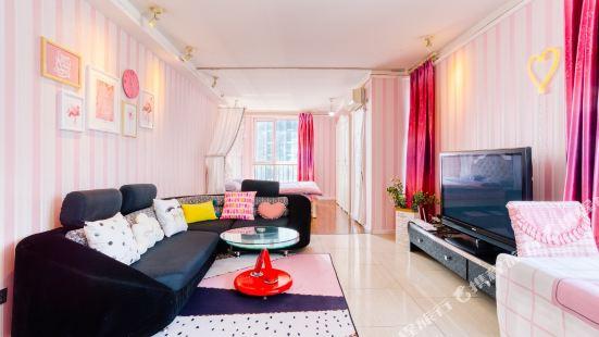 小清馨酒店式公寓(瀋陽中街店)