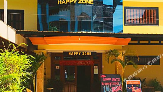 Happy Zone Inn, Siem Reap City