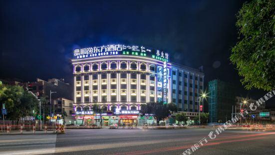 Oriental Shine Hotel (Huidong Daling)