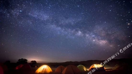 Dunhuang Toread Campground