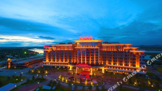 五大連池温都水城國際酒店