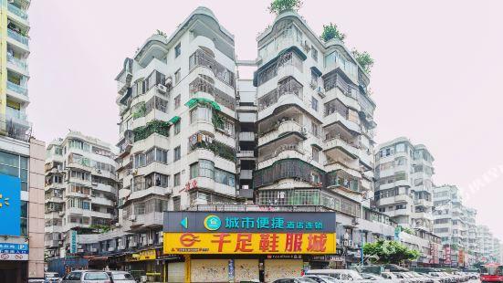 City Comfort Inn (Guangzhou Dongxiaonan Metro Station)