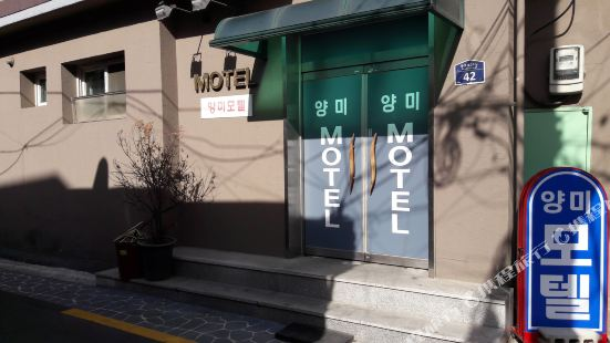 Yangmi Motel