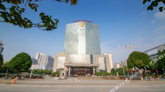 Chongzuo International Hotel