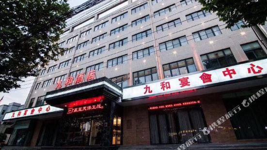 Jiuhe Yipin Hotel