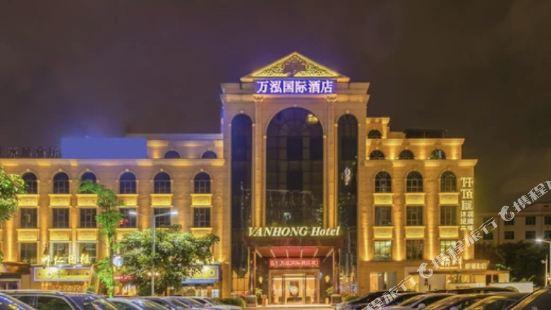 Vanhong Hotel