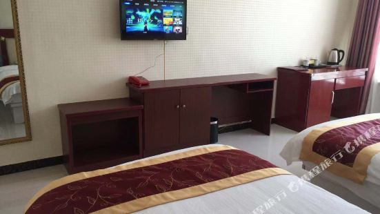 Huangcheng Holiday Hotel