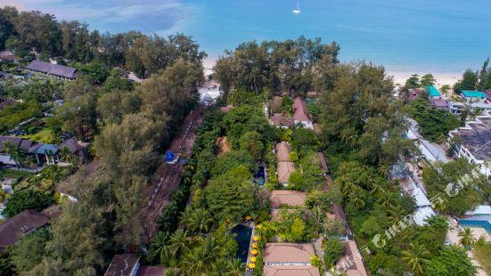 Nai Yang Beach Resort and Spa
