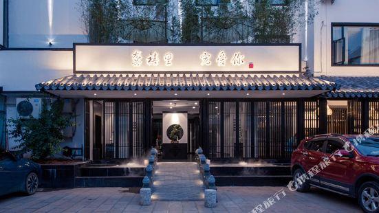 G Joyful HotelG Joyful Hotel(Kunming Cuihu Branch)