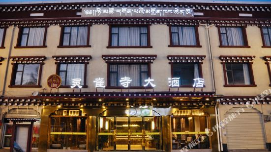 Daofu Eye Cuo Monastery Hotel