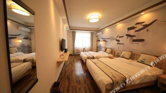 湘西劉興華公寓(南華路分店)