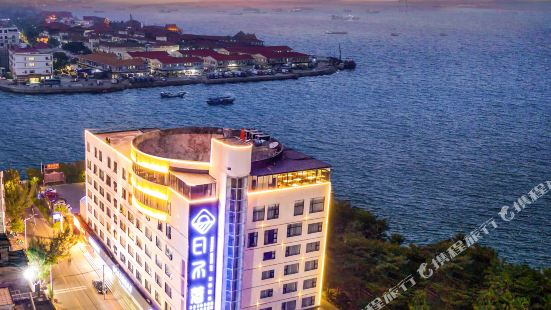 Sun Will Never Set Seaview Hotel
