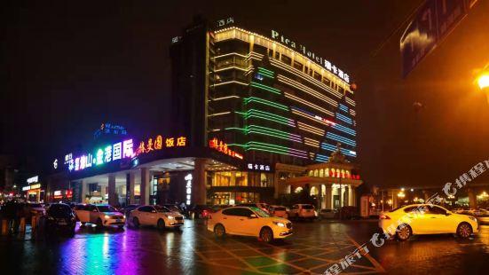 瑞卡酒店(重慶江北國際機場店)