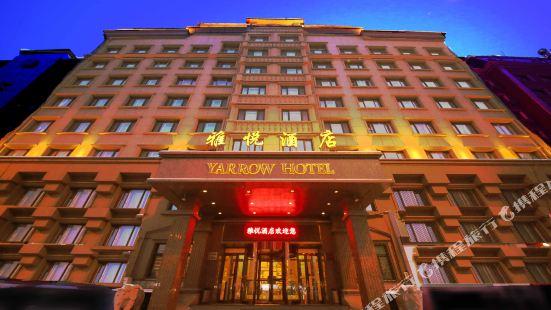 야로우 호텔