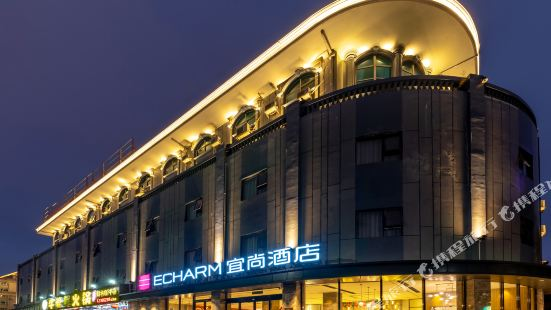 Echarm Hotel (Liuzhou Jiangbin Park)