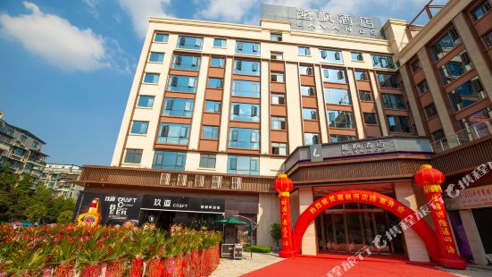 Lavande Hotel (Nanchong Xihua Normal University)