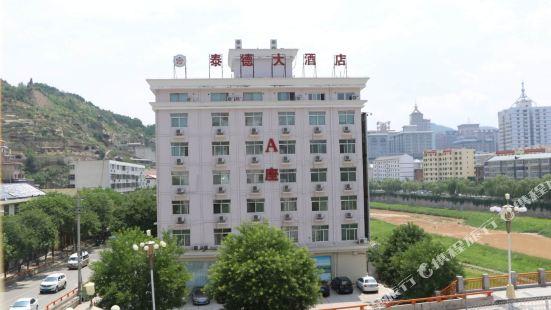 Yan'an Taide Hotel