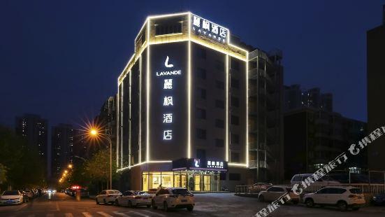 Lavande Hotel (Tianjin Jinshiqiao Metro Station)