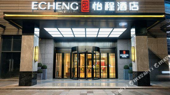 Echeng Hotel (Yangjiang Baili Plaza)