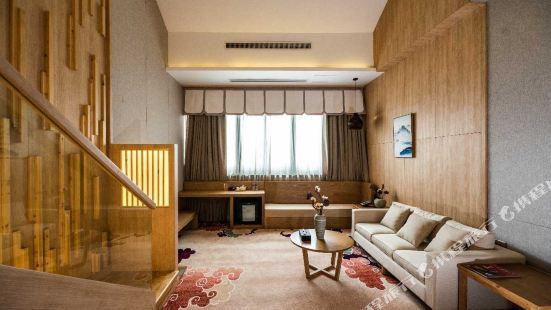 Jinling Mendong Hotel