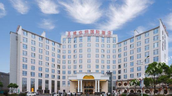 維也納國際酒店(南昌青山湖萬達廣場店)