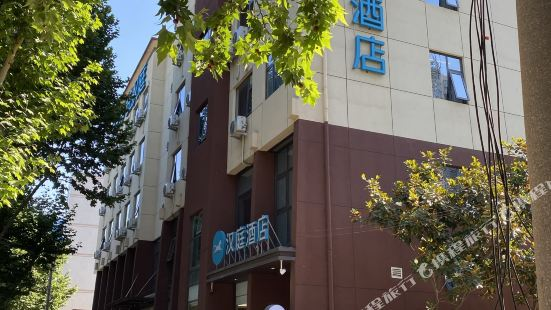 Hanting Hotel Changqing West Road Shop, Jingwei New Town, Xi'an