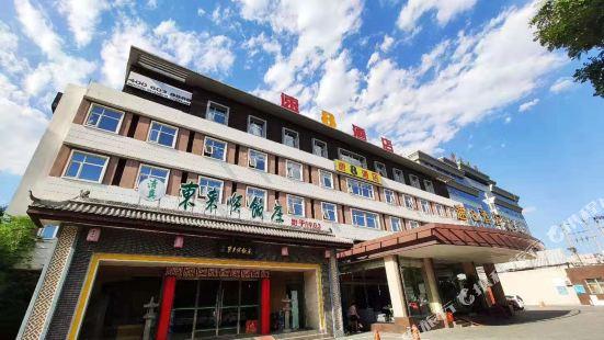 Super 8 Hotel (Kaixuan Shop)