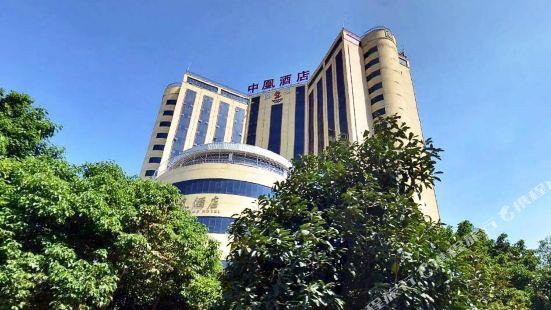 Zhong Huang Hotel