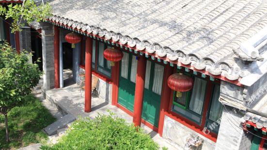 Beijing No. 5 Courtyard