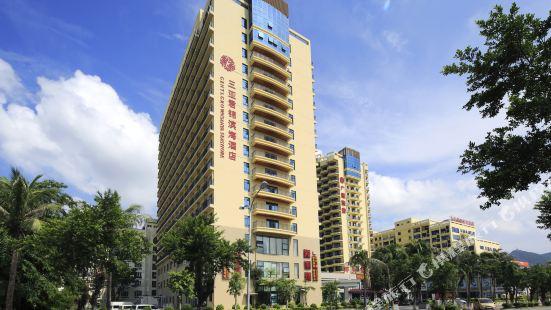 三亞君錦濱海酒店