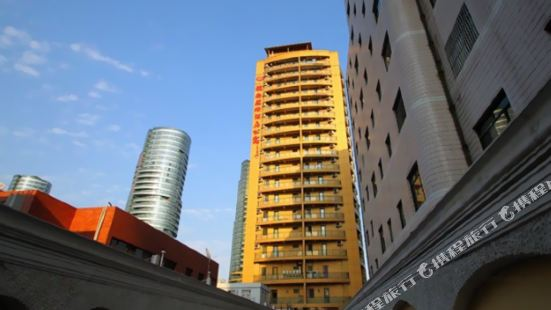 Leading Noble Suites & Hotel