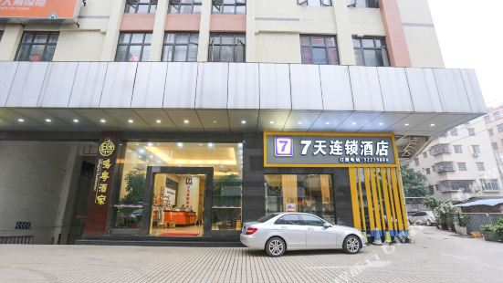 7 Days Inn (Guangzhou Dongpu Bus Station)