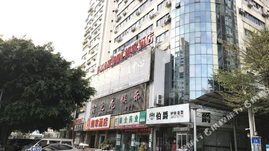 Home Inn (Nanning Minzu Square Metro Station Dongge Road)