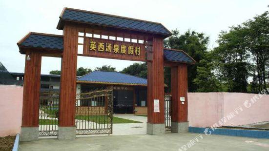 Yingxi Tangquan Resort