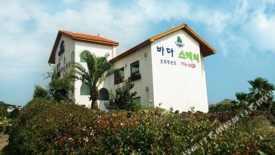 Seasketch Pension Jeju