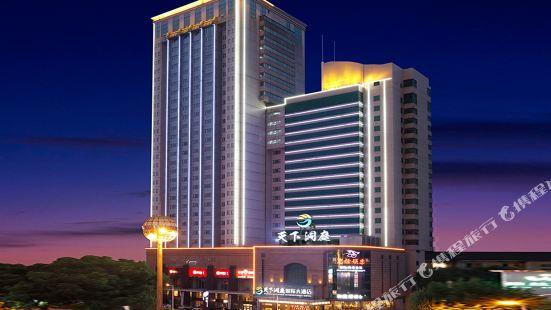 Changsha Hollyear International Hotel