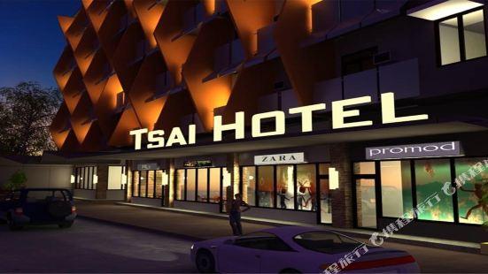 Tsai Hotel and Residences