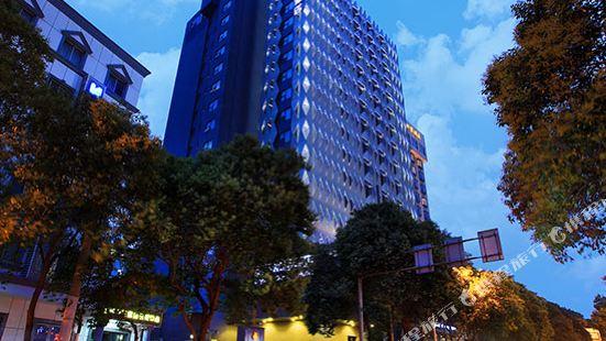 Crystal Orange Hotel (Nanjing Xinjiekou)
