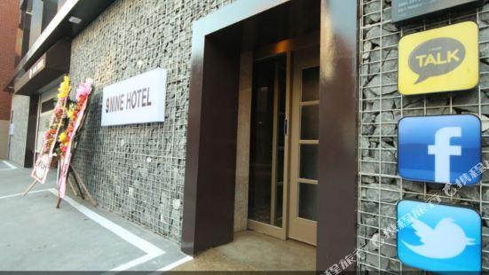 진주 나인 호텔