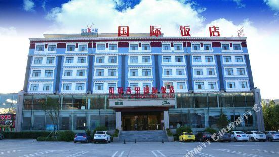 Kekexili International Hotel