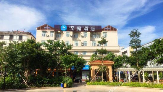 Hanting Hotel Shenzhen Dapeng Kaisa