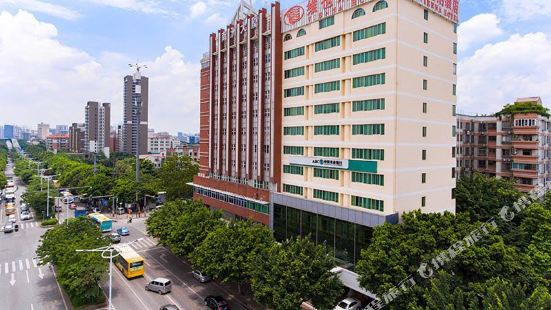 Vienna Hotel (Guangzhou Convention & Exhibition Center Nanzhou Road)