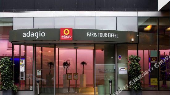 巴黎中心埃菲爾鐵塔阿德吉奧公寓酒店