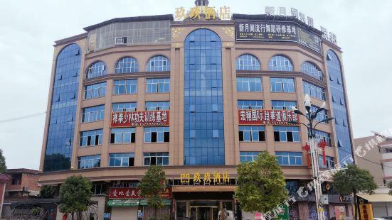 Jiujiu Hotel