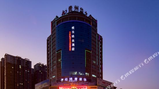 Yue Li Da Hotel