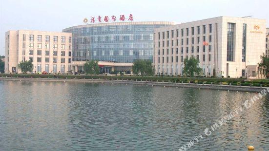 Xiangyun International Hotel